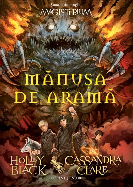 magisterium-manusa-de-arama-holly-black-cassandra-clare-carti-copii-editura-corint-junior